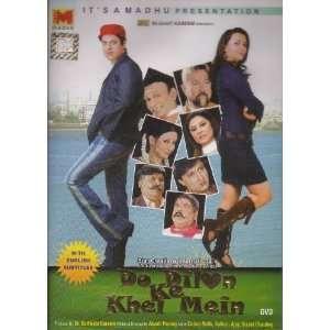 : Rajesh Khanna, Annu Kapoor, Rohit Nayyar, Akash Pandey: Movies & TV