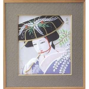 Gotou Hakata Doll (Gaku)Fuji Musume No.0518: Home & Kitchen