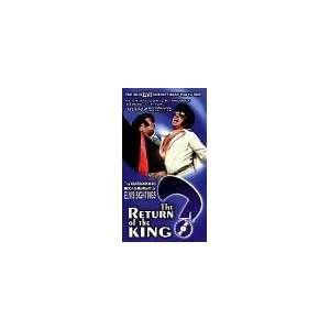 Return of the King? [VHS] Elvis Presley Movies & TV