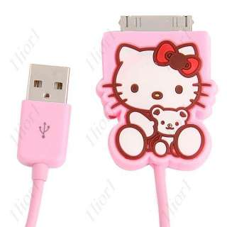 USB Data Line Charging Cable iPod iPhone 4 4g 4gs New Cute Gift Xmas