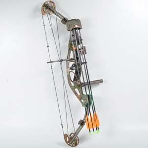 Hoyt MagnaTec XT 2000 Compound Bow ADJUSTABLE Draw+Weight w/Quiver