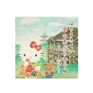 Hello Kitty Mini Hand Craft Paper Toys & Games