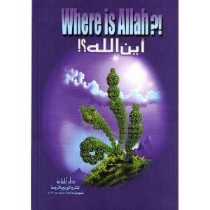 Allah?! Abdul Rahman As Sungiri, Dr Karam Abdel Sami & Ali Muhammad