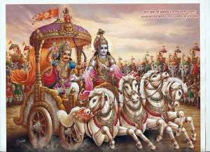 LORD KRISHNA & ARJUN on RATH  POSTER 9 x11   3330
