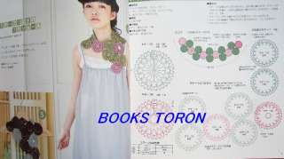 Spring & Summer Wear & Goods/Japanese Crochet Knitting Book/a37