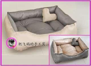 New Waterproof Handmade Dog Cat Bed House Sofa Beige