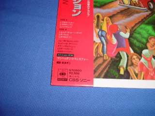 WEATHER REPORT Procession PROMO LABEL Japan Obi HQvinyl is MINT
