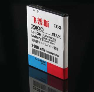 2100mAh I9100 High Power Capacity Battery For Samsung Cell phone