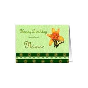 Birthday Niece, Swallowtail butterfly on orange Daylily flower Card