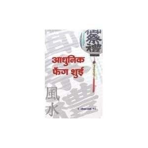 Matsya Purana (9788128812255): Dr. Vinay: Books