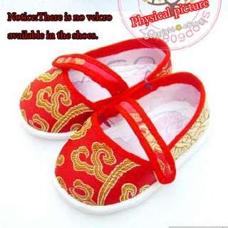 Non slip toddler baby girls BOY shoes boots US 5 UK 4 DKou L
