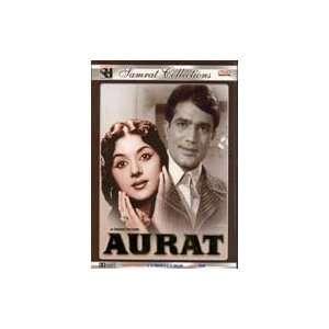 Aurat Padmini, Rajesh Khanna, Nazima, Lalita Pawar