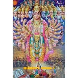 Bhagavata Purana (Volume 4): Jay Mazo: Books