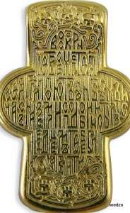 Russian Gold Unique Cross Orthodox Byzantine Era Silver
