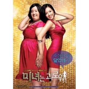 Kim)(Jin mo Ju)(Yong geon Kim)(Dong il Song)  Home
