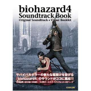 Soundtrack+ Visual Book JAPAN art resident evil ps2 ps3 wii
