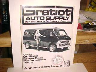 Supply catalog/hot rod speed catalog/Linda Vaughn/Custom van