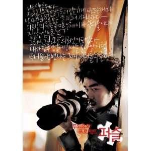 cheon Hong)(Jin mo Ju)(Ha Kyun Kim)(Hyun sung Kim)(Seong kun Mun)(Jun