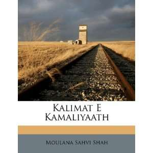 Kamaliyaath (Urdu Edition) (9781178752694): Moulana Sahvi Shah: Books
