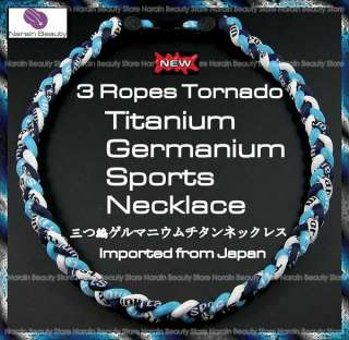 Chikara Light Blue Dark Blue Tornado Titan Necklace