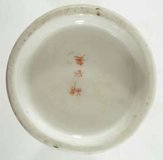 Antique Japanese Porcelain Satsuma Style Vase w/ Marks