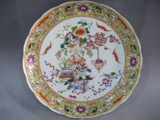 Chinese antique preeminent famille rose porcelain flower plate