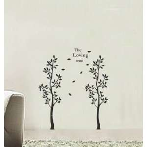 Decor Vinyl Mural Art Wall Paper Stickers   The Loving Trees Baby