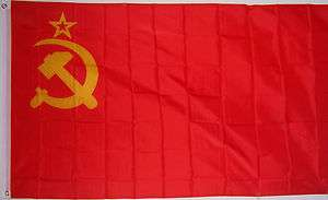 NEW 3ftx5 SOVIET USSR RUSSIA STORE BANNER FLAG