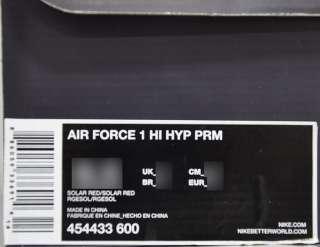 NIKE Air Force 1 HI HYP PRM Hyperfuse DS sz 7   9.5 BNIB i high SOLAR