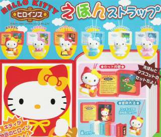 Sanrio Hello Kitty Fairy Tales Story Book Mobile Cell Phone Strap