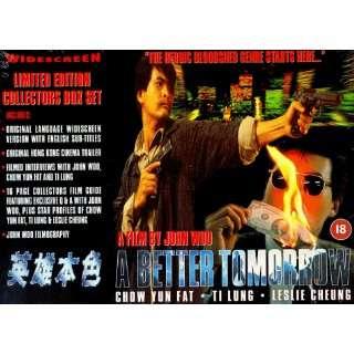 Better Tomorrow [VHS] Boris Kaufman, Alexander Hammid Movies & TV