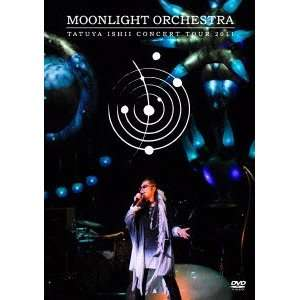 Tour 2011 Moonlight Orchestra [Japan DVD] SRBL 1511 Movies & TV