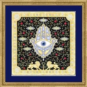 Hamsa Seven Blessings Framed 18 X 18 By Menorah