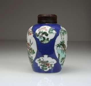 Superb antique Chinese Powder Blue Famille Verte covered vase KANGXI
