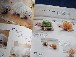 Kawaii Amigurumi Doll Crochet Japanese Pattern Book