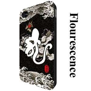4s   Personalized Iphone Phone Case Cell Phones & Accessories