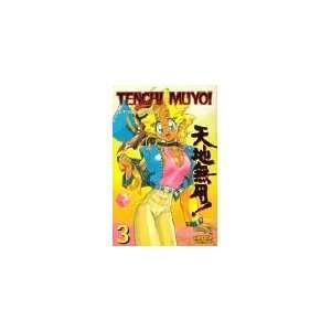 Tenchi Muyo, Bd.3 (9783551755537) Hitoshi Okuda Books