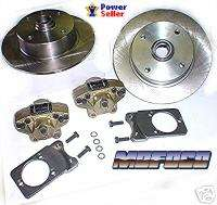 VW BUG FRONT AXLE BEAM DISC BRAKE CONVERSION KIT EASIER