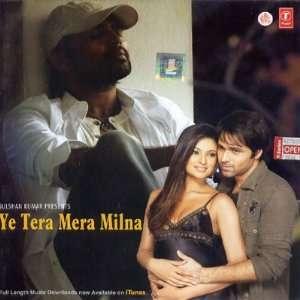 Tera Milna Pal Do Pal Ka lyrics - Welcome To LyricsMasti