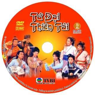 Tu Dai Thien Tai   Phim Hk   W/ Color Labels