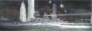 Aoshima WWII Japanese Battleship Fuso  42 Super Detail $74.98 List