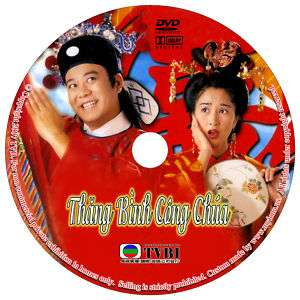 Thang Binh Cong Chua   Phim Hk   W/ Color Labels