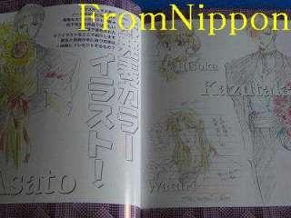 Descendants of Darkness Sketch Book(Yoko Matsushita)OOP