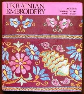 BOOK Ukrainian Folk Embroidery patterns techniques Costume blouse