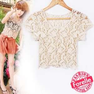 DMT07 Super Cute Girl Hollow Short Sleeves Flower Crochet Knit Beige