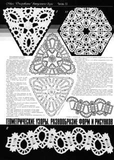 Crochet Spot   Blog Archive   How to Crochet: Pop Out