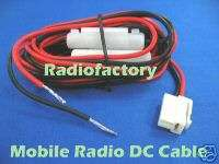 Power cord for Mobile radio ICOM YAESU Kenwood 3M cable