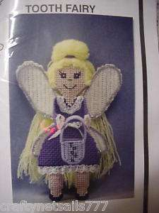 Tooth Fairy No Size Given Plastic Canvas Kit