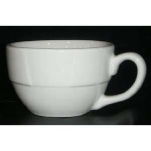 Syracuse Quantum 8 Oz Coffee Mug   White: Home & Kitchen