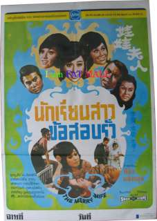 western italian movie dvd original western movie poste thai movie